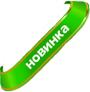 ламинат Egger Робин Вуд светлый 1x